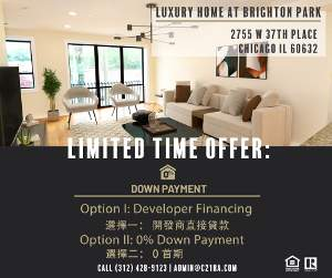 Get free furniture for your new luxury home in Brighton Park