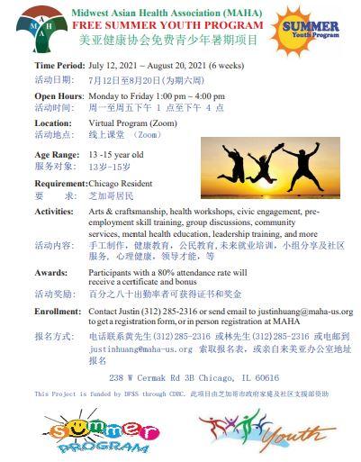 SummerYouthProgram_2021-06-01.JPG